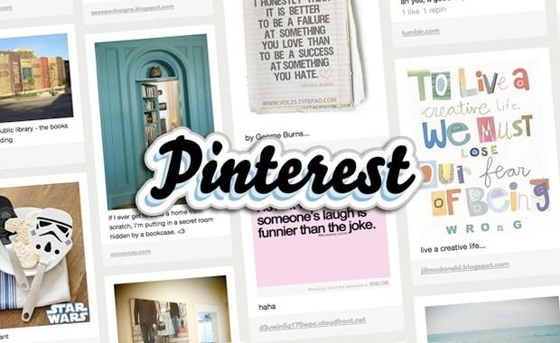 Pinterest, comprar por la vista