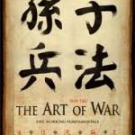 El Arte de la Guerra en los negocios